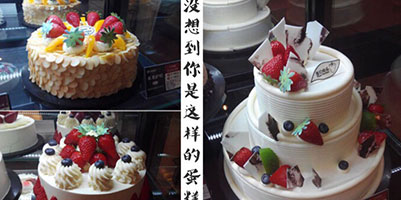 【歪果仁驚奇看中國】沒想到你是這樣的蛋糕