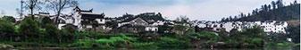 【大美中國】中國最圓的村莊菊徑村