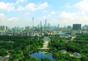 航拍广东海珠国家湿地公园