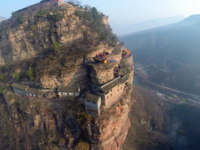 俯瞰苍岩山