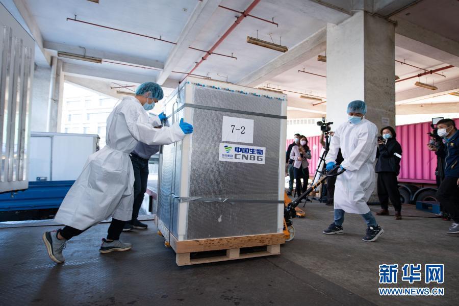 首批10万剂国药集团新冠灭活疫苗抵达澳门