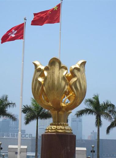 回歸以來香港各項社會事業邁上新臺階