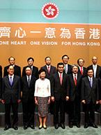 """香港特區政府對""""一國兩制""""白皮書公布表歡迎"""