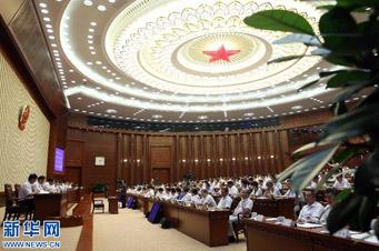 十二屆全國人大常委會第十次會議在京閉幕