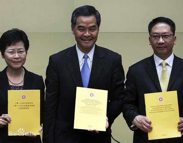 新聞背景:香港兩輪政改咨詢