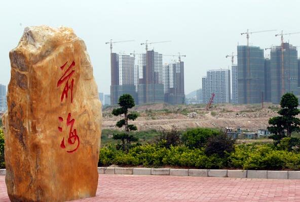 廣東自貿區開啟粵港合作3.0時代