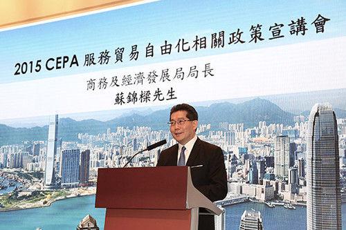 特區政府官員:廣東自貿區將為港商帶來更多商機