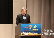"""香港社會各界冀望把握""""一帶一路""""新機遇"""