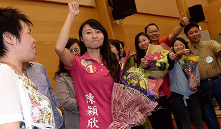 香港区议会选举:爱国爱港阵营成赢家