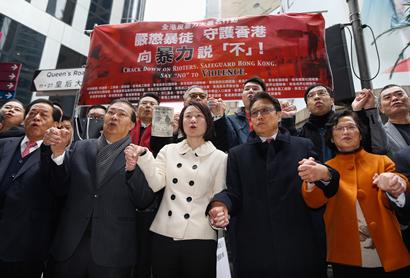 """专家谈旺角暴乱   香港社会对暴力说""""不"""""""