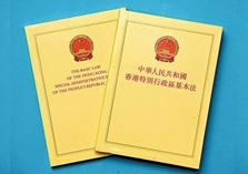 全國人民代表大會常務委員會關于《中華人民共和國香港特別行政區基本法》第一百零四條的解釋