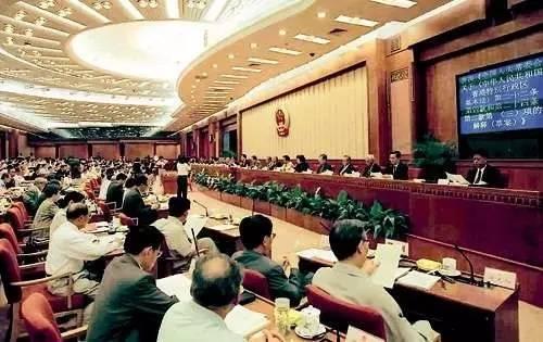 第三次釋法:補選行政長官任期 (2005年)