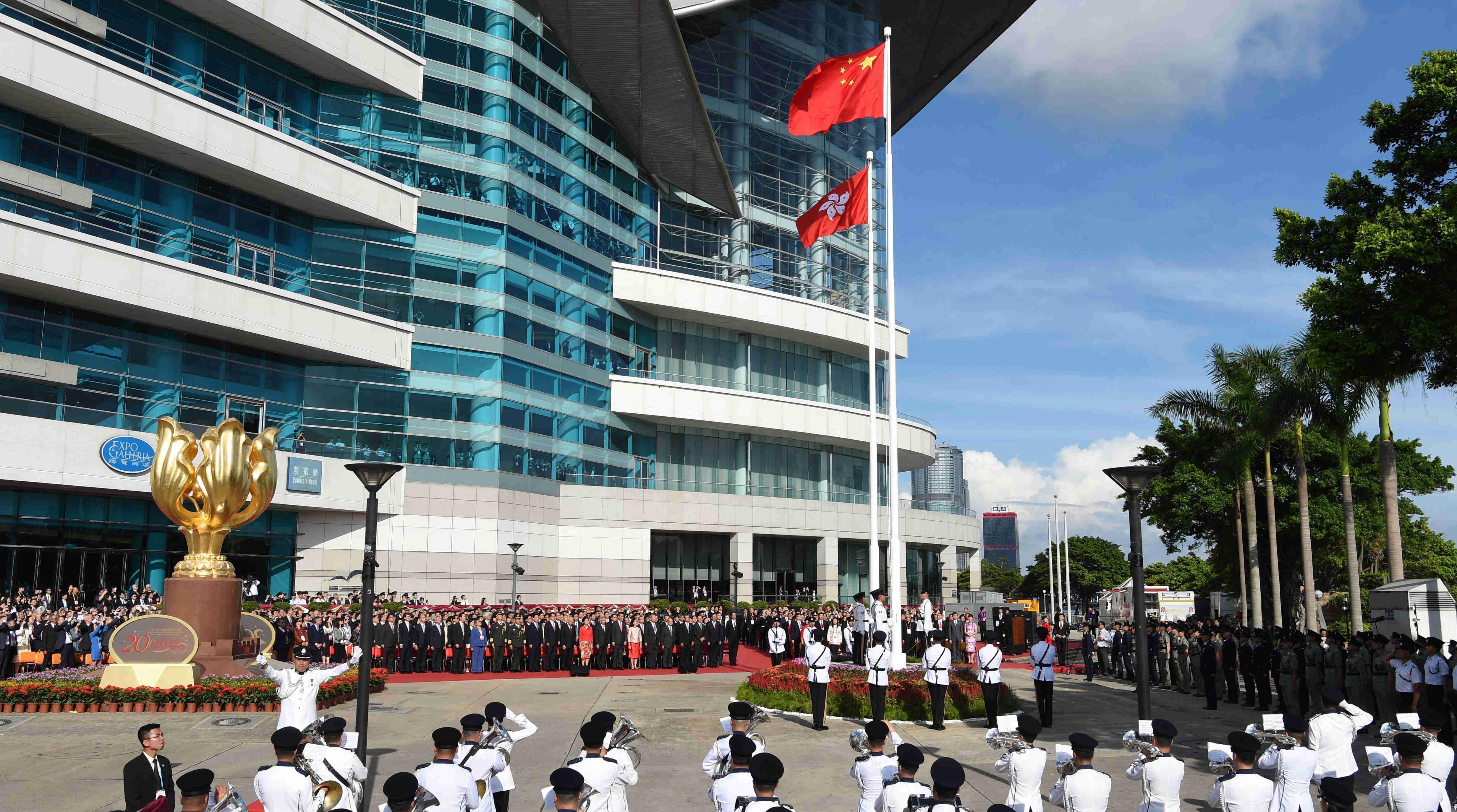 香港特區舉行升旗儀式慶祝回歸20周年