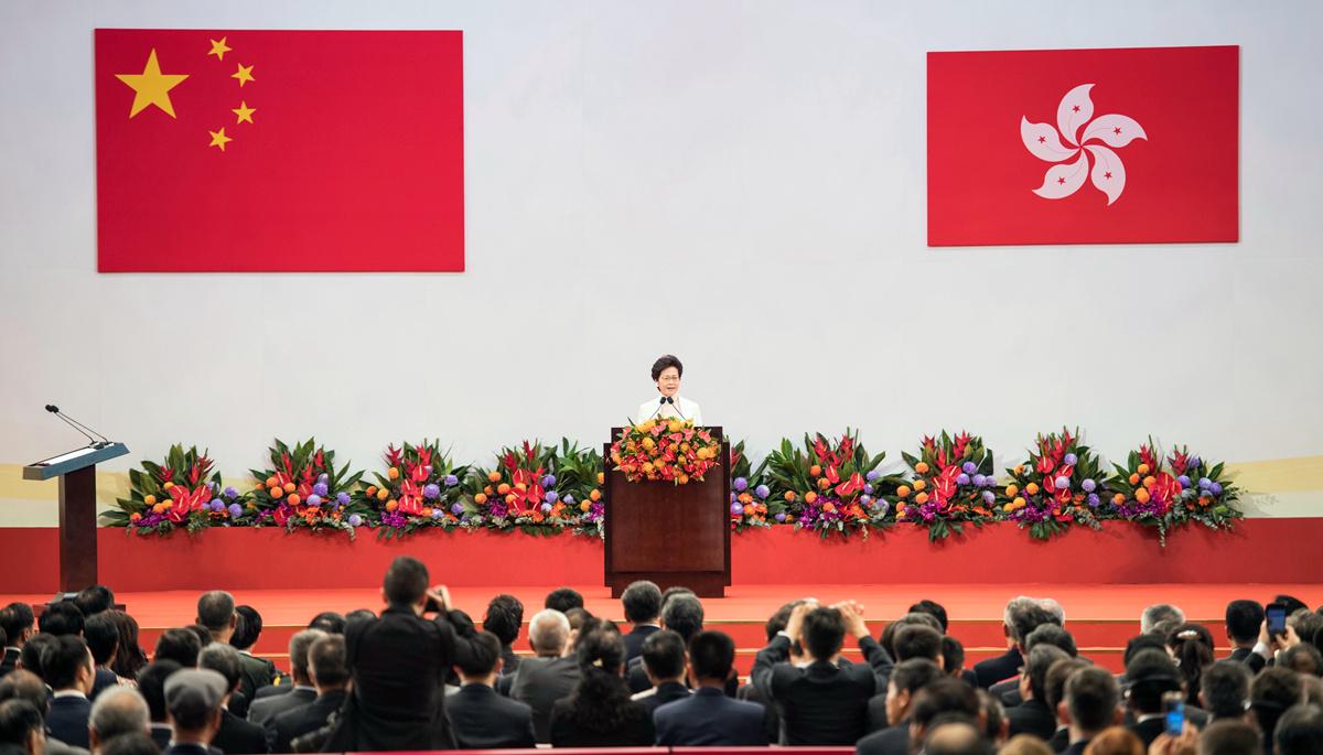 慶祝香港回歸祖國二十周年大會暨香港特區第五屆政府就職典禮舉行