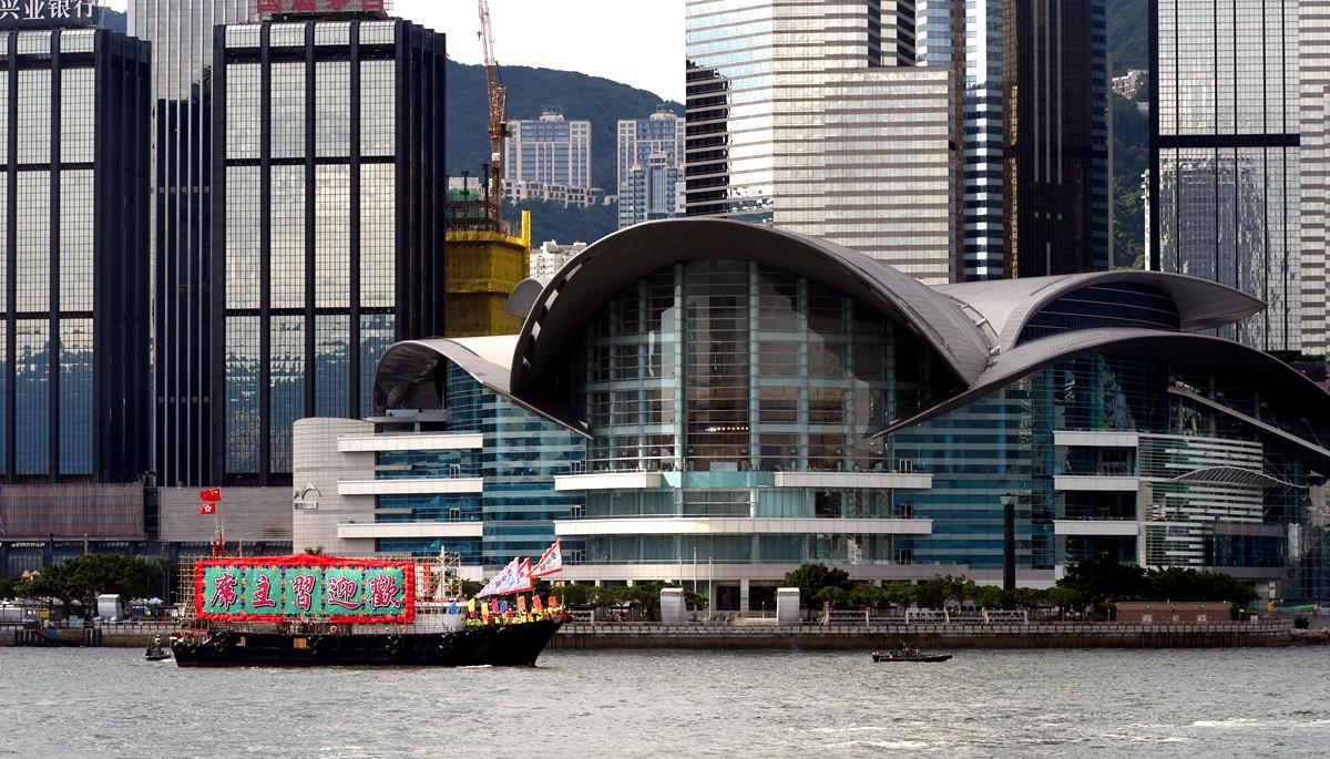 香港百船巡遊慶回歸二十周年
