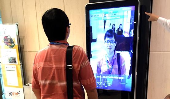 參會者在峰會現場體驗人臉識別技術