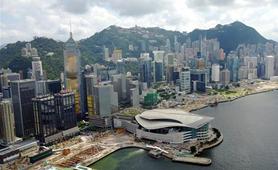 毛艳华:粤港澳大湾区是推动港澳融入国家发展大局的重要抓手