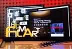 """更多""""一带一路""""沿线商家来香港国际影视展寻觅商机"""