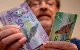 新西蘭央行維持基準利率不變