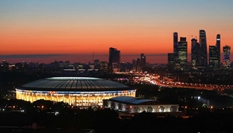 夕陽下盧日尼基體育場美不勝收