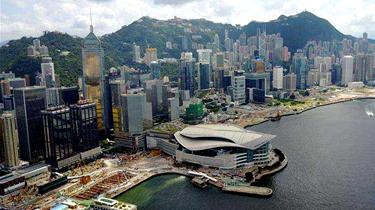 香港特区将举办一系列活动庆祝国家改革开放40周年