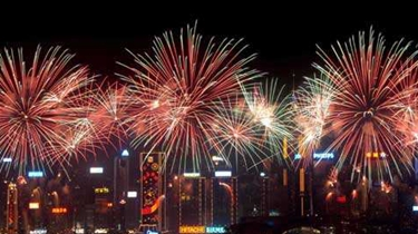看展覽 了解改革開放中的香港貢獻