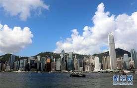 香港将继续深化与内地金融市场互联互通