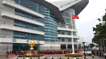 香港   澳門舉行國慶升旗儀式和酒會