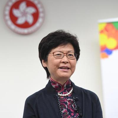 林鄭月娥:香港國際金融中心地位受惠于國家改革開放