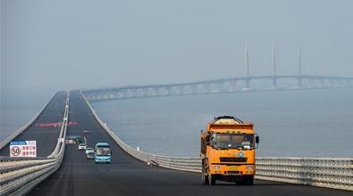 """港珠澳大桥:""""中国制造""""撑起""""世界之最"""""""
