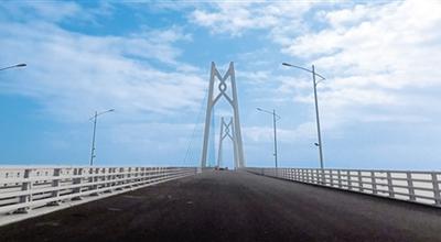 大桥主体工程验收交付:超级工程 超乎想象