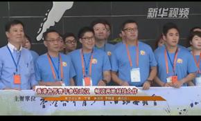 港青參訪武漢 暢談兩地科技合作