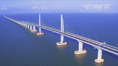 2分鐘領略不同角度的港珠澳大橋!