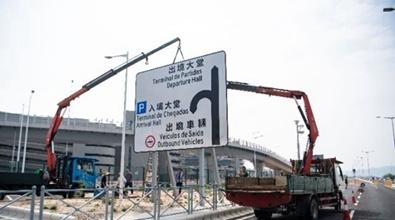 澳门口岸建设者:4个月完成1.5个鸟巢吊装量