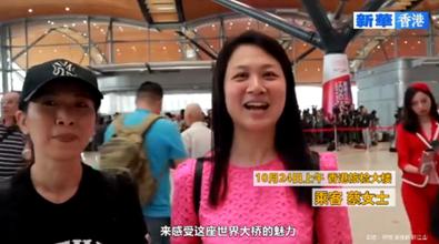 新华香港带你体验港珠澳大桥头班车