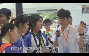 香港師生探訪內地發展成就