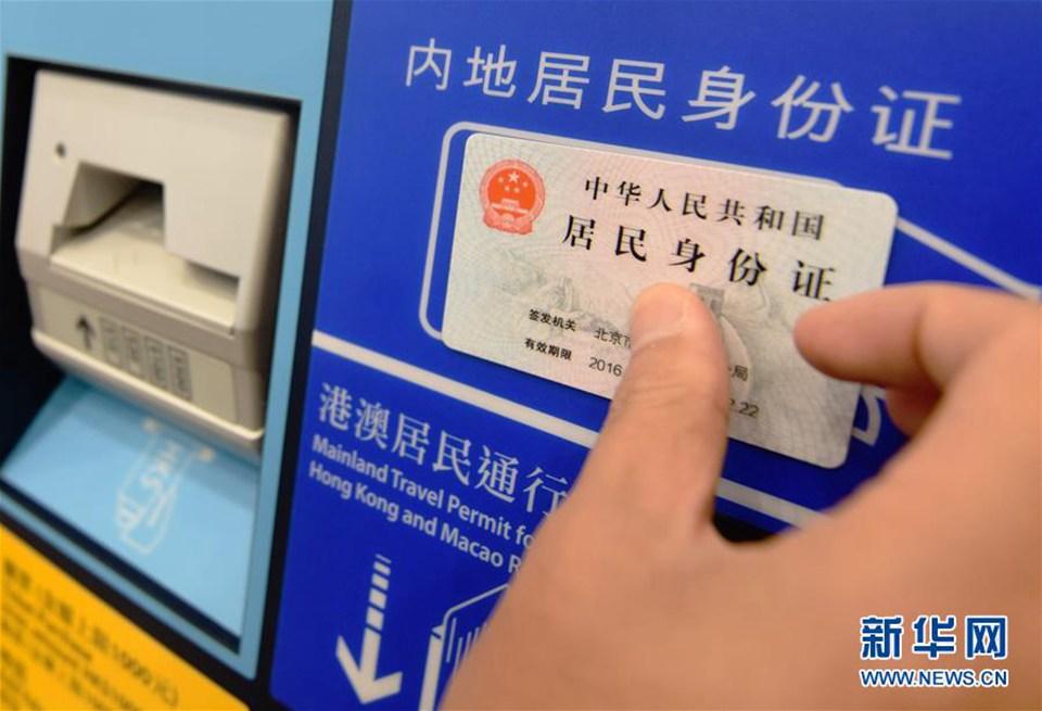 廣深港高鐵車票內地、香港同步發售