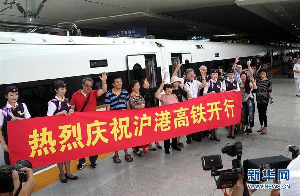 上海   福州至香港高鐵開通