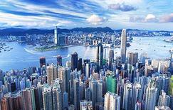 """""""一帶一路""""各界代表齊聚香港共商投資合作機遇"""