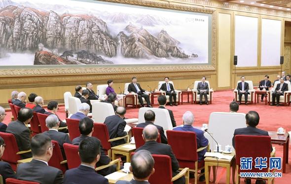 習近平會見香港澳門各界慶祝國家改革開放40周年訪問團