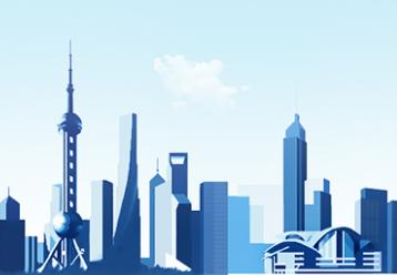滬港通:促進市場融合 見證開放提速