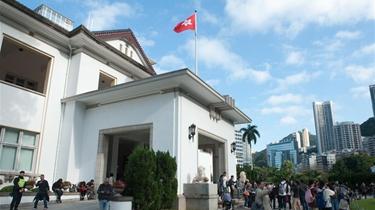 香港禮賓府將于11月25日向公眾開放