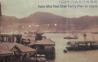 天星小輪:香港百年風景線