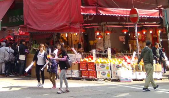 香港街市:活色生香滋味長