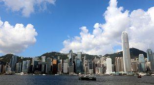 """香港在內地創造的""""第一"""""""