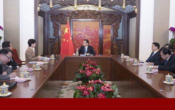 李克強會見來京述職的林鄭月娥 韓正出席