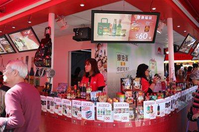 香港記憶:80歲的工展會