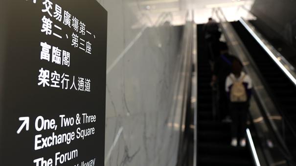 """""""把楼宇连起来""""——细节之处看香港之六"""