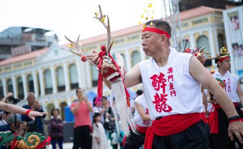 澳門舉行首屆文化傳播日活動  (圖)