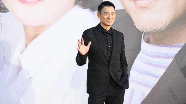 第38屆香港電影金像獎頒獎典禮舉行